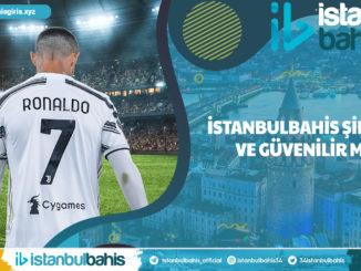 İstanbulbahis Şikâyet ve Güvenilir Mi